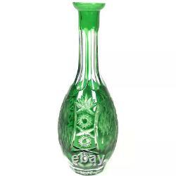 Czech Bohemian Bavarian Emerald Cut Starburst Crystal Glass 12 Vase/Decanter