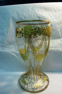 Moser Crystal Vase 10 1/2 Tall, 5 1/4 Dia. Cut Design All Gold Embellished