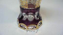 STUNNING AMETHYST CUT-TO-CLEAR MOSER BOHEMIAN 7.5 CRYSTAL VASE, c. 1880s