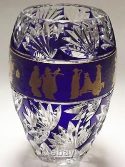 Val St. Lambert Cobalt Blue Cut to Clear Crystal Vase Signed L'ega 1978 80/950