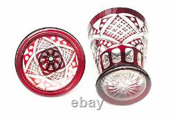 Vintage Cranberry Red Cut Crystal Sweet Candy Box Vase Bowl Cup